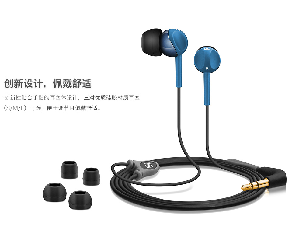森海塞尔cx215耳机