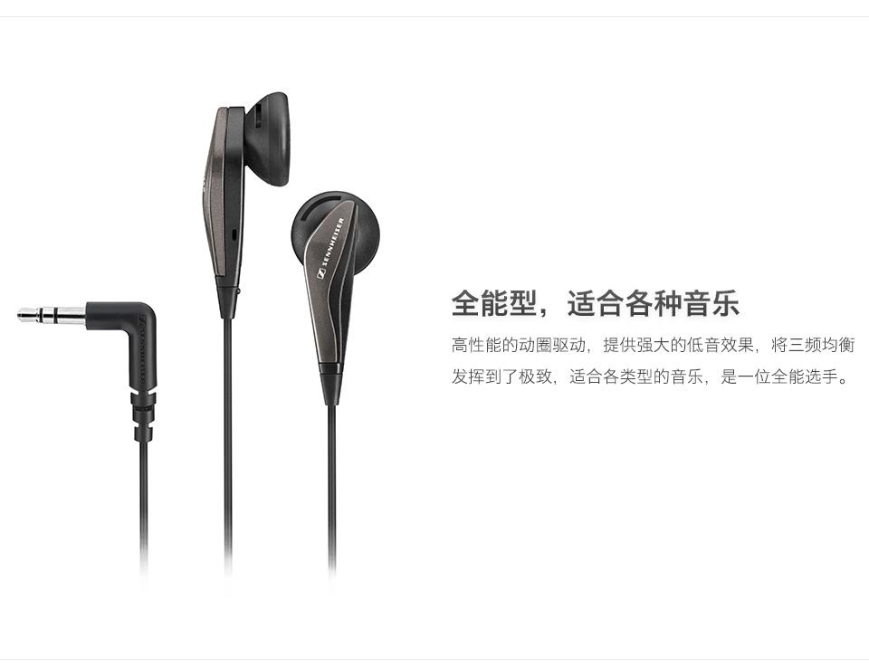 森海塞尔mx375耳机