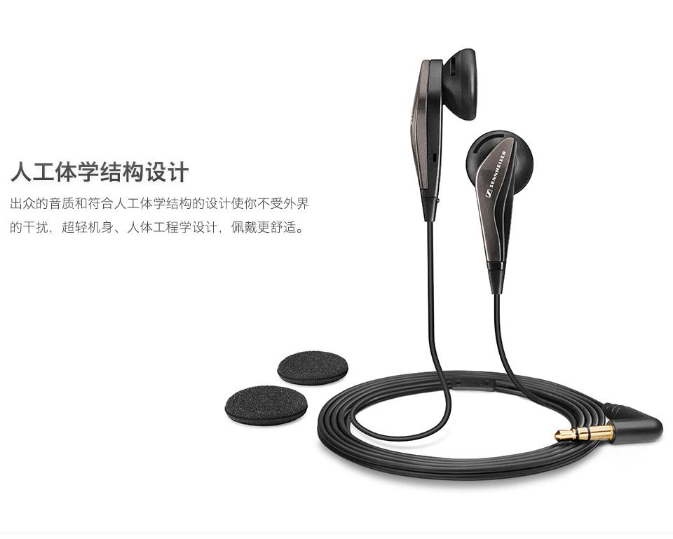 森海塞尔 mx375耳机