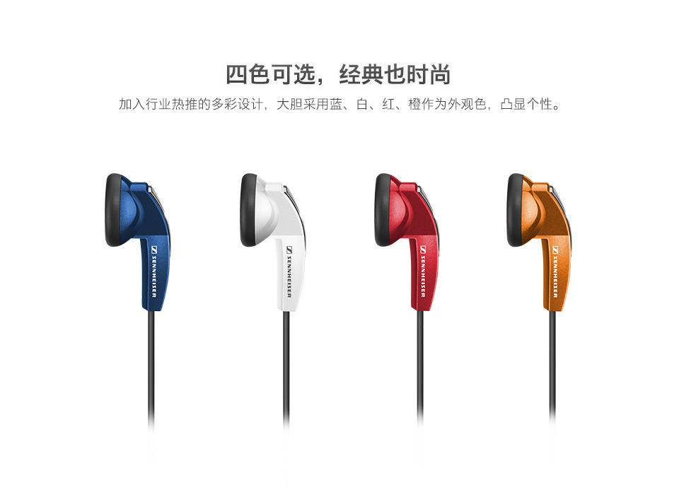 森海塞尔mx365耳机